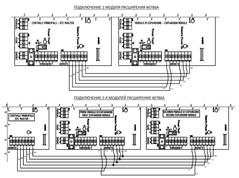 40786A_scheme.jpg