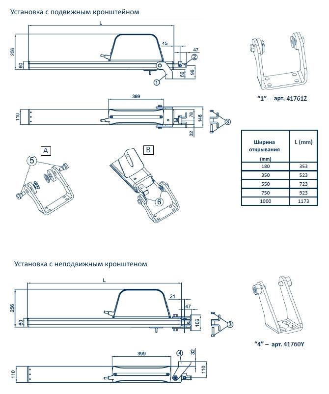 t-rack dimensions.jpg